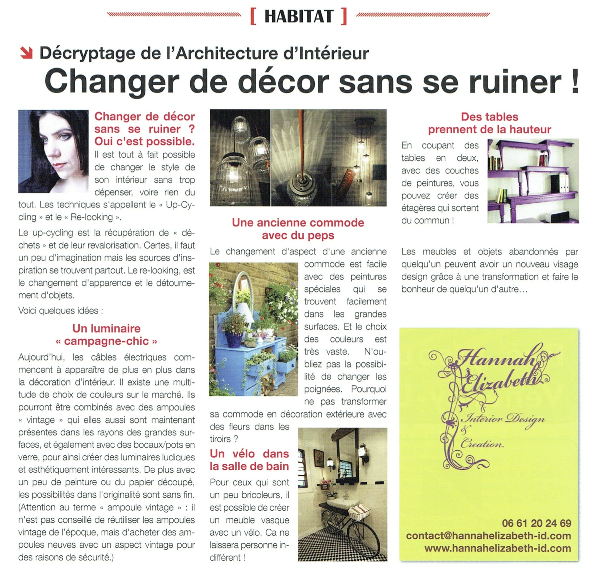 Changer decor sans se ruiner